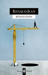 renovation_w
